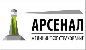 "Логотип ООО ""Арсенал"""