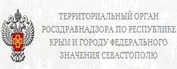 Сайт Роспотребнадзора (Крым)